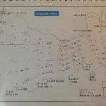 Stroemungstabelle Gibraltar HW GIB +6hrs